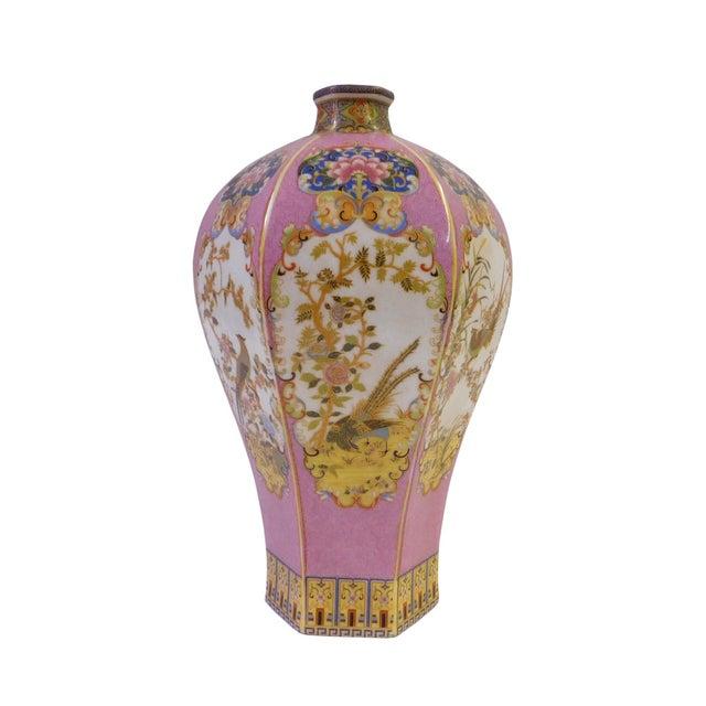 Pink Hexagonal Multi-Color Porcelain Vase - Image 1 of 6