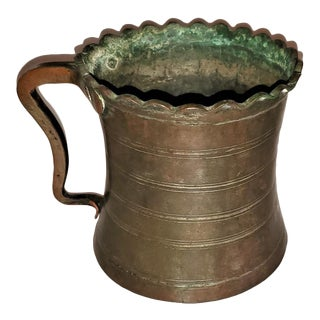 18th Century French Bronze Tankard For Sale
