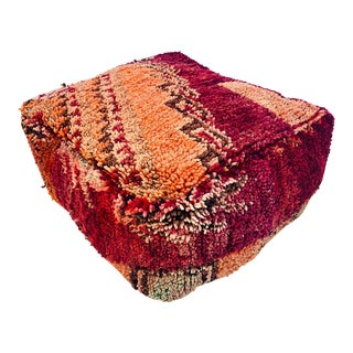 Decorative Handmade Unstuffed Square Pouf For Sale