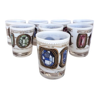 Mid-Century Modern Briard Style Bar Glasses- Set of 8 For Sale