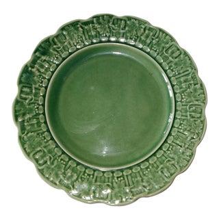 20th Century Cottage Portuguese Ceramic Plate