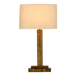 1940s French Antique Leather Book Table Lamp For Sale