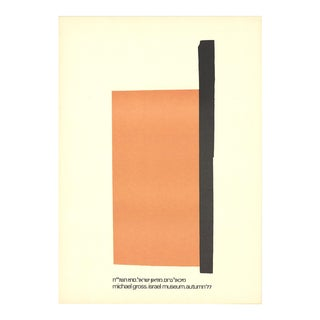 1977 Michael Gross Israel Museum Exhibition Lithograph Print