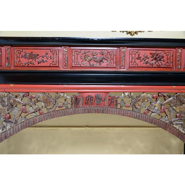 Lovely, Chinese wedding bridge. Beautiful carved and gilded accents. One drawer on each end. Mid 19th century