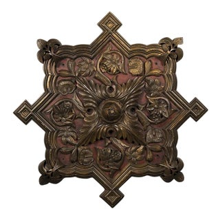 Enormous Spanish Antique Hand Painted Ceiling Ornament With Chandelier Hook circa 1890 For Sale