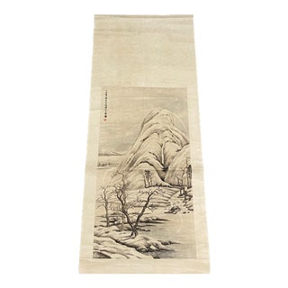 Mid 20th Century Hanging Chinese Scroll For Sale