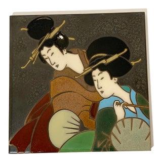Vintage Mid-Century Modern Geisha Themed Porcelain Trivet by Cassina For Sale