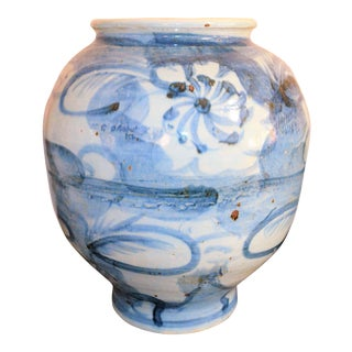 Chinoiserie Blue and White Abstract Lotus Vase For Sale