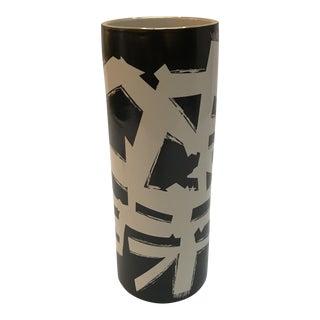 Waveland Gregory Abstract Porcelain Vase For Sale