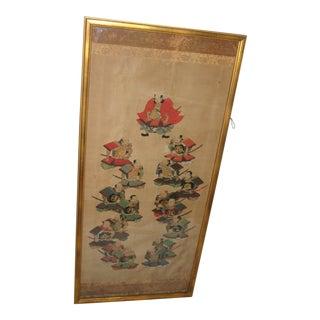 Late 19th Century Vintage Framed Japanese Samurai Dynasty Scroll Print For Sale