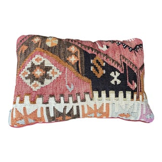 "Vintage Turkish Kilim Rug Pillow - 12x17"" For Sale"