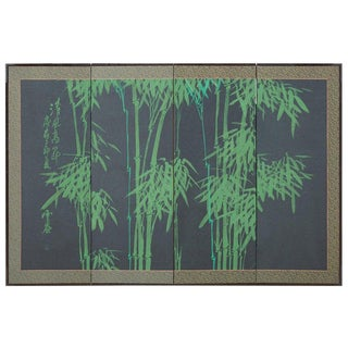 Japanese Monochromatic Four-Panel Bamboo Screen For Sale