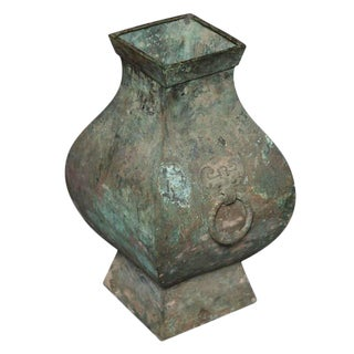 Chinese Han Dynasty Authentic Bronze Hu Vase, circa 200 BC For Sale