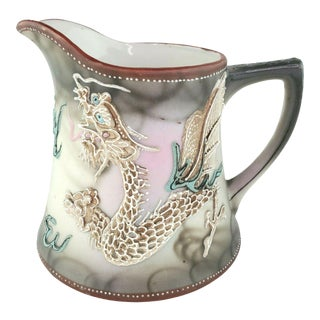 Nippon Dragonware Moriage Creamer Pitcher For Sale