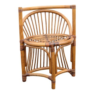 Mid Century Rattan Side Chair For Sale