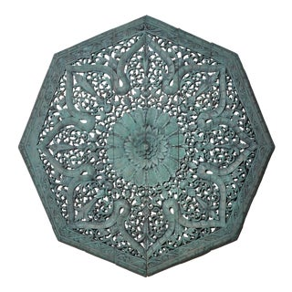 Octagonal Southeast Asian Carved Flower Panel For Sale