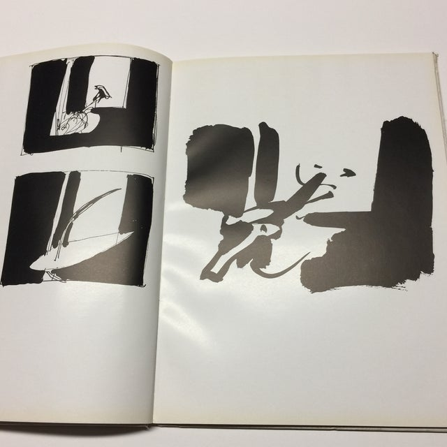 1963 Luigi Parzini Book by Gillo Dorfles For Sale In New York - Image 6 of 10