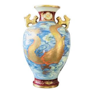 Chinoiserie Dragon Ceramic Vase