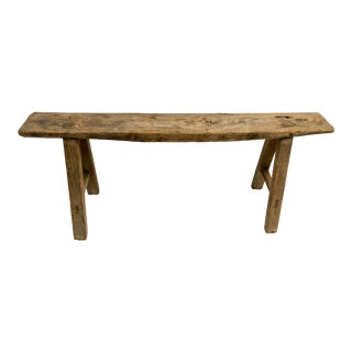 Early 1900s Primitive Chinese Elm Bench For Sale