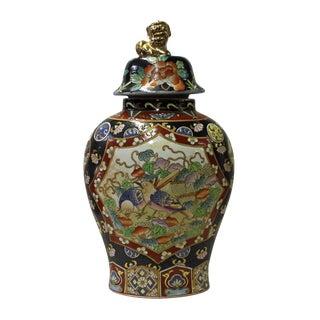 Chinese Oriental Famille Rose Porcelain Flower Bird Flat Jar