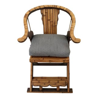 Mid 18th Century Chinese Horseshoe Arm Chair For Sale