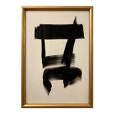 Image of Original Abstract Black and White Framed Painting For Sale