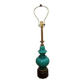 Stiffel Mid-Century Modern Turquoise Ceramic & Brass Table Lamp For Sale