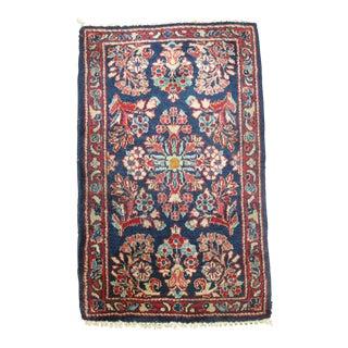 Vintage Persian Rug - 1'7'' x 2'6''