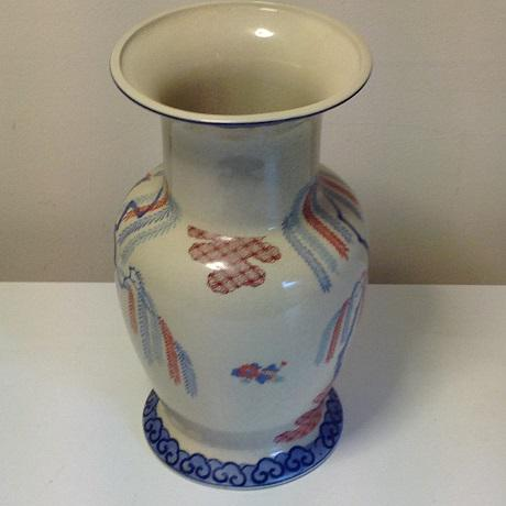 Asian Vintage Andrea by Sadek Japan Peacock Vase For Sale - Image 3 of 5