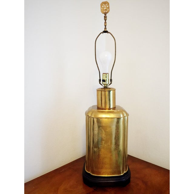 Vintage Frederick Cooper brass canister lamp with four highly detailed  etched bird & floral scenes on