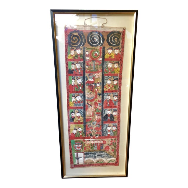 Antique 19th Century Chinese Qing Taoist Temple Scroll Painting For Sale