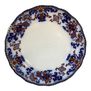 1897 English Royal Doulton Flow Cobalt Blue & Red Floral With Gold Trim Plate For Sale