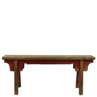 19th Century Chinese Elm Countryside Bench For Sale