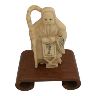 Vintage Netsuke Lucky God For Sale