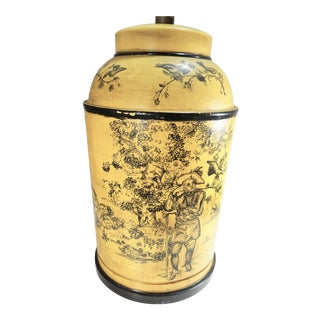 French Provincial Mustard Yellow Tea Tin Tole Lamp by Frederick Cooper For Sale