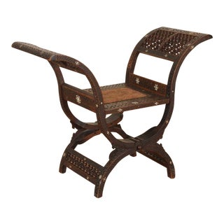 1920s Vintage Moroccan Bench For Sale