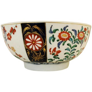 1765-90 Antique Worcester Porcelain Bowl For Sale