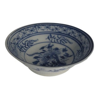 Chinese Blue & White Porcelain Small Bowl For Sale