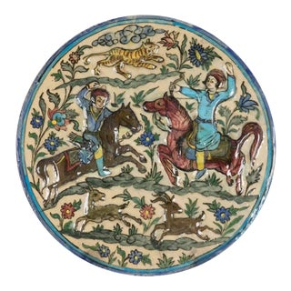 Persian Glazed Ceramic Tile with Archers on Horseback For Sale