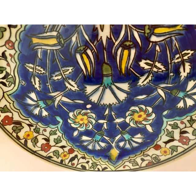 Moorish Floral Design Polychrome Hand Painted Ceramic Decorative Plate For Sale - Image 4 of 10