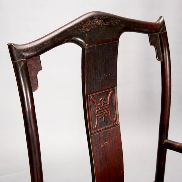 Pair 19th Century Chinese Yoke Back Elm Armchairs - Image 5 of 7