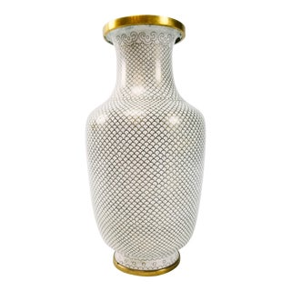1990s Chinese White Cloisonné Enamel Brass Trim Interior Vase For Sale