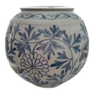 Japanese Chinoiserie Blue & White Planter Vase