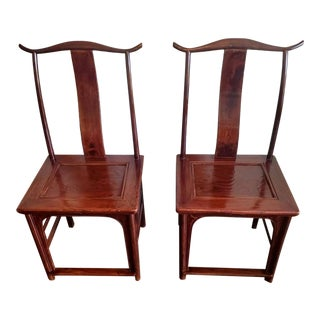 Qing Dynasty Chinese Elmwood Officials Hat Chairs - a Pair For Sale