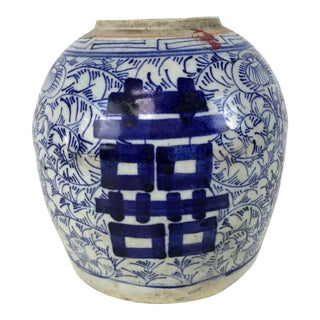 Vintage Blue White Ginger Jar For Sale