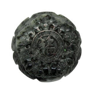Jade Stone Chinese Ancient Round Belt Buckle Decor With Lucky Fortune Carving For Sale
