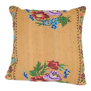 Vintage Handwoven Floral Pattern Kilim Pillow, Square Wool Kilim Pillow Aubusson Woven Kilim Rug Pillow Cover 24'' X 24'' (60 X 60 Cm) For Sale