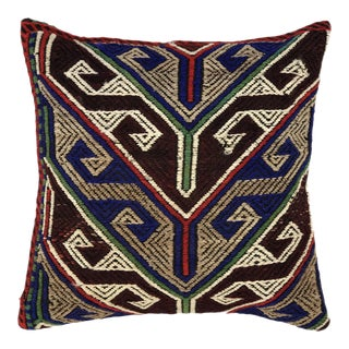 "Bold Boho Kilim Pillow | 16"" For Sale"