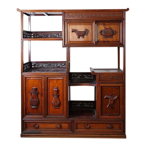 Hand Crafted Rosewood Bookshelf - Image 1 of 6
