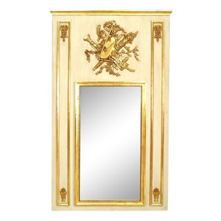 Louis XVI Painted Trumeau / Wall Mirror For Sale